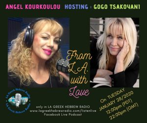 FROM LA WITH LOVE with Angel Kourkoulou hosting Gogo Tsakoyani